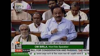Dr. Harsh Vardhan's reply on The Indian Medical Council (Amendment) Bill, 2019 in Lok Sabha