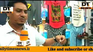 Street Style Mens Wear | Shop Innaugration Cerymony - DT News