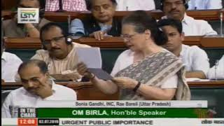 UPA Chairperson Sonia Gandhi raised questions on the privatisation of railway factories