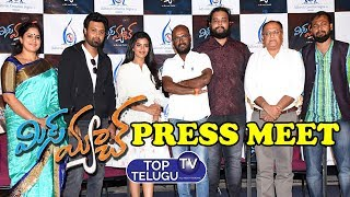 Miss Match Movie Press Meet | Aishwarya Rajesh | Uday Shankar | Pradeep Rawath | Tollywood Events