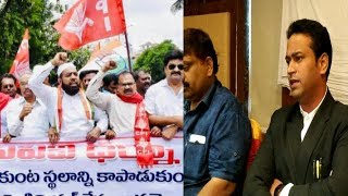 All Parties Protest Against Land Grabbers | Is This A Private Property Or Govt Land | @ SACH NEWS |