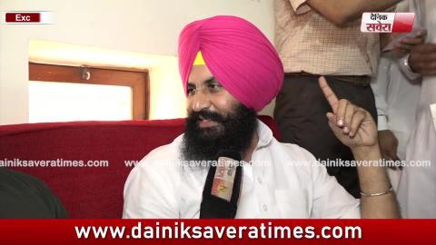 Exclusive Interview: Punjab के Water के लिए Captain की Kothi घेरने चले Simarjit Bains