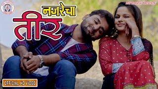 Saptsurachya Laatevari - Hot Marathi Video Song - Pauri Tujha Jhaga