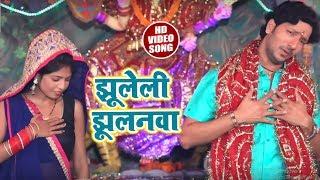 # Sushil Sharma का New भक्ति Video | झुलेली झुलनवा | Jhuleli Jhulanwa | Bhojpuri Bhakti Video 2018