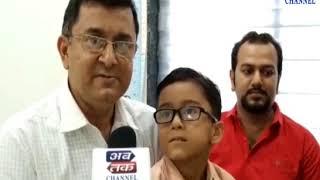 Keshod: Doctors Day Celebration in Aavkar  Hospital  ABTAK MEDIA