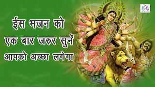 इस भक्ति गीत को जरूर सुनें - आपको अच्छा लगेगा | Rahul Singh - Bhojpuri Bhakti Song