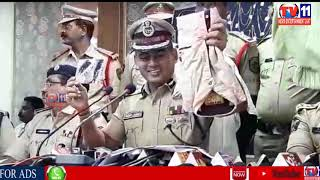 CHAIN SNATCHING BROTHERS ARRESTED BY VISAKHA POLICE, PRESS MEET