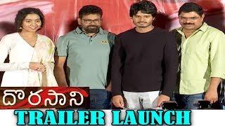 Dorasani Movie Theatrical Trailer Launch | Anand Devarakonda | Shivatmika