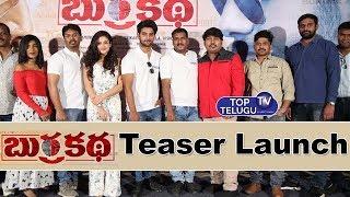 Burra Katha Movie Pre Release Event | Aadi Sai Kumar | Rajendra Prasad | Top Telugu TV