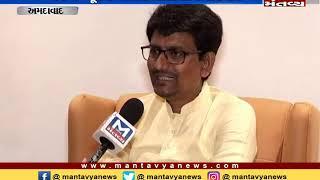 મંતવ્ય ન્યૂઝની Alpesh Thakor સાથે ખાસ વાતચીત - Mantavya News