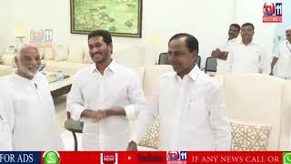 YS JAGAN MEETS CM KCR AT PRAGATHI BHAVAN
