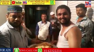 DAWAT E IFTER PARTY MAMU GROUP  BY  SYED JIBRAN HUSSAIN  AT TOLICHOWKI MAIN ROAD RTO OFFICE HYD