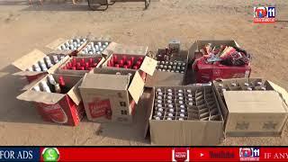 POLICE CONDUCTS  CORDON SEARCH OPERATION NIRMAL  DIST SEIZED 55 BIKES, 3 TRACTORS , ALCOHOL