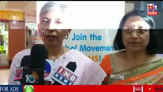 WORLD MULTIPLE  SCLEROSIS SOCIETY OF INDIA HYDERABAD CHAPTER PEOPLE  AWARENESS  CONFERENCE ARRANGED