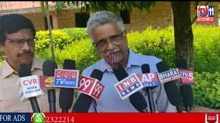 BANGLADESH PLANNING COMMISSION MEMBERS VISITED ARAKULOYA IN VISAKHAPATNAM