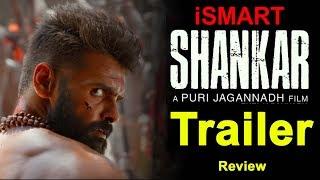 Ismart Shankar Trailer Review And Response | Ram Pothineni New Movie Trailer | Top Telugu TV