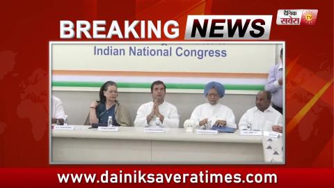 Breaking Video: Rahul Gandhi के इस्तीफे पर CM Captain का बड़ा बयान