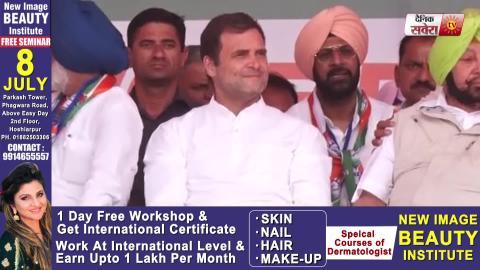 Video- पूरे देश की Cogress चाहती थी Rahul Gandhi हमारा नेतृत्व करे: Raj Kumar Verka