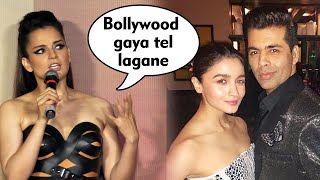 Kangana Ranaut SLAMS Bollywood Stars Again For Hating Her | Judgemental Hai Kya Trailer Launch