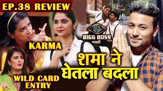 Sharmishta Takes REVENGE From Veena Jagtap | Sai Lokur WILD CARD? | Bigg Boss Marathi Ep. 38 Review