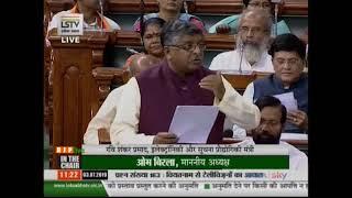 Shri Ravi Shankar Prasad's reply on the questions regarding Import of Television from Vietnam in LS