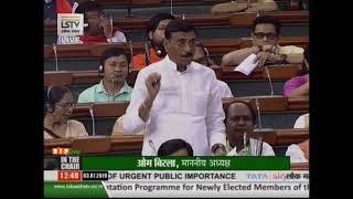 Shri Sanjay Seth raising 'Matters of Urgent Public Importance' in Lok Sabha