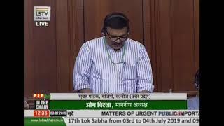 Shri Subrat Pathak raising 'Matters of Urgent Public Importance' in Lok Sabha