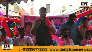 TRS Party Joining Programme Held Under Engine Bowli | TRS Membership Drive | Inayat ali Baqri | Asif