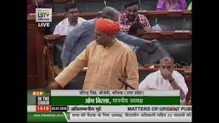 Shri Virendra Singh raising 'Matters of Urgent Public Importance' in Lok Sabha