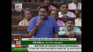 Shri Satish Kumar Gautam raising 'Matters of Urgent Public Importance' in Lok Sabha