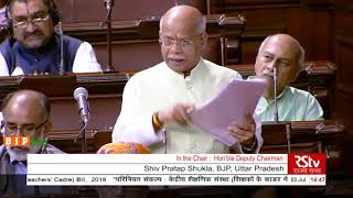 Shri  Shiv Pratap Shukla on Central Education Institutes(Reservation in Teachers' Cadre) Bill, 2019