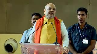HM Shri Amit Shah addresses Abhinandan Samaroh in Ahmedabad, Gujarat
