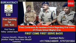 Press Conference By Handwara Police Regarding Viral Video Of Private School Waghat Area