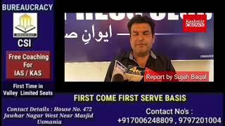 Chairman of Kashmir Folk and Tribal Association  Gulzar Ahmad Bhat talks on Folk,Kashmiri music and