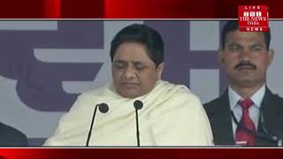 मायावती ने कहा पीएम के आदेश को उनके पार्टी के लोग ही नहीं मानते, आकाश विजयवर्गीय नहीं THE NEWS INDIA