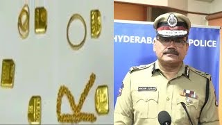 Umrah Ke Naam Par Gold Smuggling In Hyderabad   CP Anjani Kumar Speaks   @ SACH NEWS  
