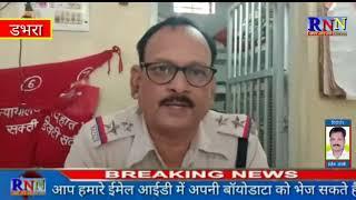 जांजगीर चाम्पा/डभरा/बगरैल में 5 वर्षीय मासूम की हत्या का खुलासा, पुलिस ने महज 24घंटे में सुलझा डाली।