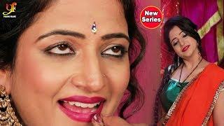 Chandramukhi Chaiwali (चंद्रमुखी चायवाली) - Comedy Series - Teaser - गरमा गरम भोजपुरी चाय