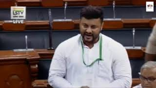 10 Important Questions raised by Anubhav Mohanty   Monsoon Session of 17th Lok Sabha   2 July 2019