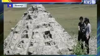 जलमग्न हुए प्राचीन मंदिरों के पुनर्स्थापन की बंधी उम्मीद || ANV NEWS BILASPUR - HIMACHAL PRADESH
