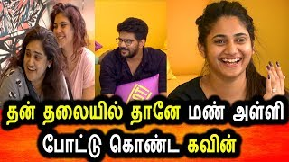 Bigg Boss tamil 3 |3rd July 2019 Promo 2|Kavin Speech About love|Day-10|Promo 2|BB3|Bigg Boss task