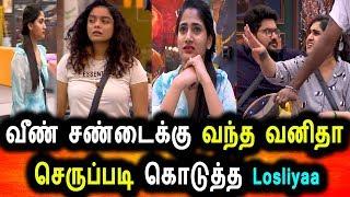Bigg Boss 3 Tamil|3rd july 2019 promo 3|Day 10|Bigg Boss tamil 3  live|Vanitha Fight with Losliya video - id 3619939e7e30c8 - Veblr Mobile