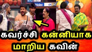 Bigg Boss Tamil 3|3 jul 2019 full episode|Bigg Boss Tamil 3 Live|Day