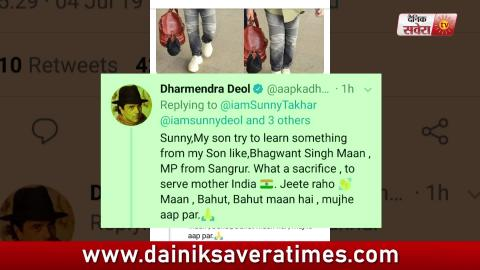 Bhagwant Mann के Fan हुए Dharmendra, Sunny Deol को दी Advice