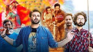 Sakib Khan New Bangla Movie | হিংস্র আক্রমন | Hingsro Akromon | Full Bangla Action Movie