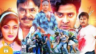 New Realese Bangla Movie 2019 | Bangla Full Hd Movie | Sakib Khan | Porimoni