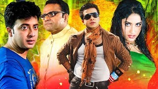 Sakib Khan New Bangla Movie || Full Bangla Action Movie |  Vid Evolution Digital