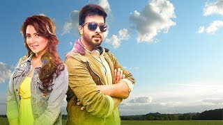 Shakib Khan New Bangla Action Movie (2019) New Bengali Movie - Bangla Cinema