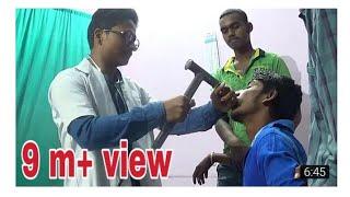 Doctor ne bhais ki sui maris  ko laga di,,maris apolo hospital me bharti hai