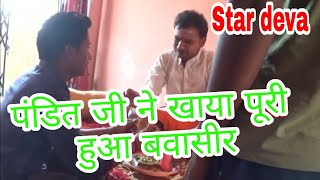 Pandiji ne khaya puri huwa बवासीर ,,,Lalach buri bala hai,कॉमेडी वीडियो visnudeva